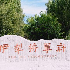 惠远古城旅游景点攻略图