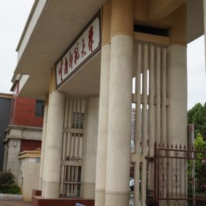 云南师范大学旅游景点攻略图