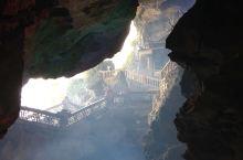 微游记之阳江崆峒岩