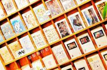 当书店遇见千年古都 | 西安文艺打卡地,那些能安放孤独的美丽书店