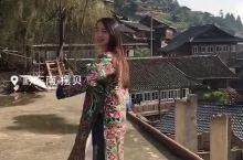 贵州黔东南榕江县摆贝苗寨——亲身感受百鸟羽衣。
