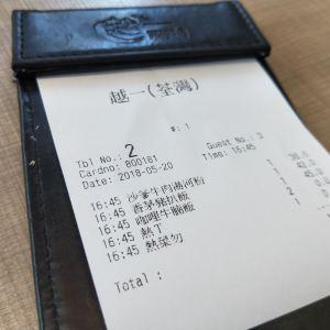 越一越南牛肉粉專門店旅游景点攻略图