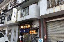 尾道的一家小餐馆