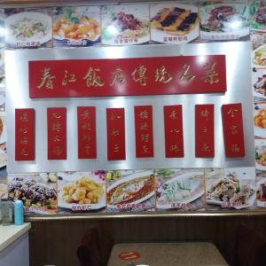 春江饭店(共青团路总店)旅游景点攻略图
