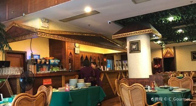 香遇巴厘印泰餐廳3