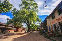 丽江周边竟私藏了一个千年古镇,老戏台、红砂石板街,感受原始的质朴!
