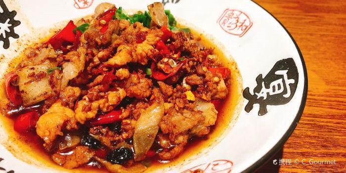 彭廚(八一路店)3