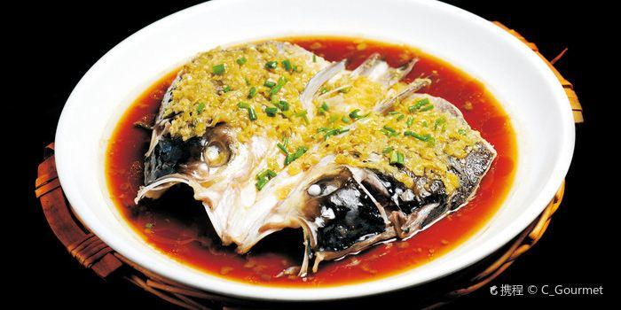 Lv Cha ( Tianjin Shi Ji Dou Hui )1