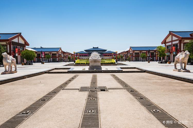 Yushuiyuan