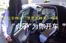 20年前贞子爬出了电视,现在贞子爬上了出租车…