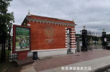 俄罗斯掠影(2):察里津诺皇家庄园
