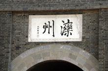 滦州古城一日游
