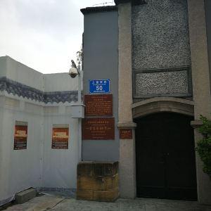 上清寺旅游景点攻略图