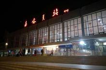 嘉峪关火车站