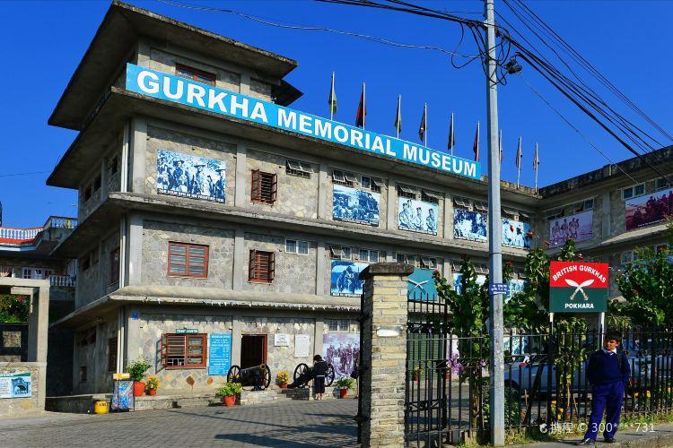 Gurkha Museum1