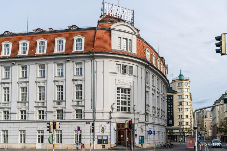 Wiener Konzerthaus2