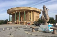 游哈密博物馆