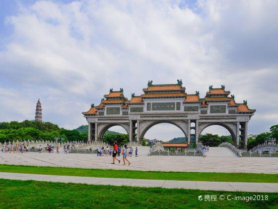 Shunfeng Mountain Park