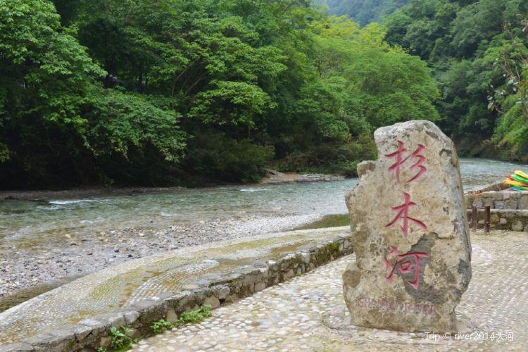杉木河漂流1