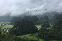 晨雾中的万峰林