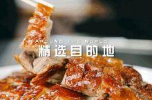 秒杀广州打败重庆,这个低调城市上榜世界美食之都,最近还出了大新闻!
