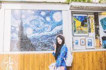梵高,一代天才画家的纪念馆