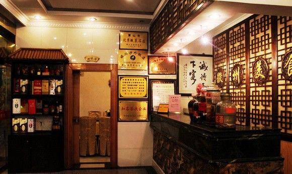 Zhen You Wei Mei Shi(Yuan Li Ming Hui Cai Mei Shi)3