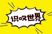 再强的冷空气也阻止不了我去嗨皮的步伐 | 11.24~12.1广州活动