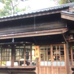 林田山旅游景点攻略图