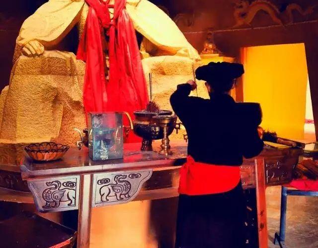 중국고대 강족성3