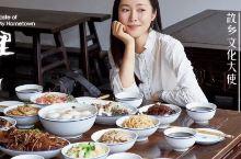 江一燕亲自掌镜,最新美食纪录片用10分钟让你爱上这两个江南小城