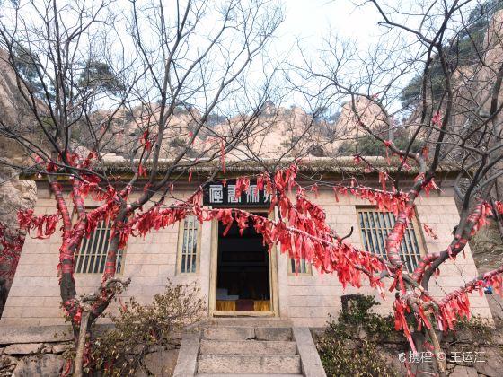 Sunbinshuyuan Sceneic Area