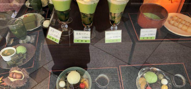 Kei Nippo(Sonozono商店)3