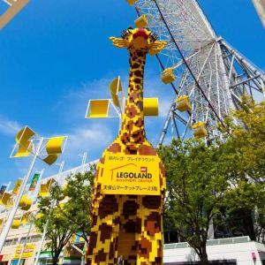 大阪乐高探索中心旅游景点攻略图