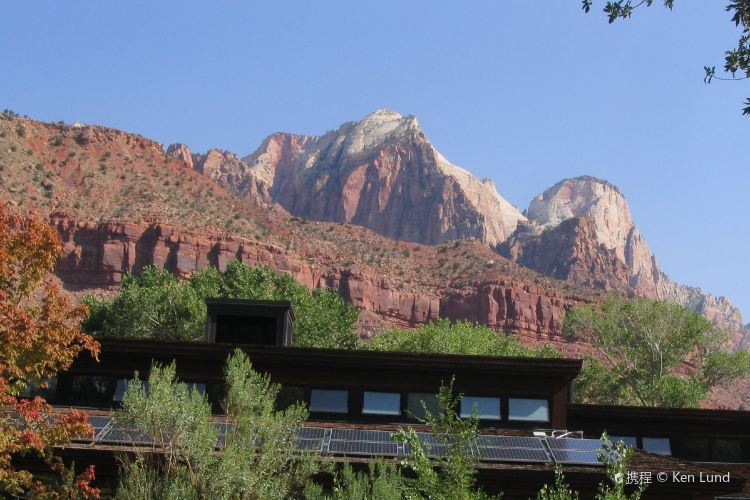 Zion National Park Visitor Center2