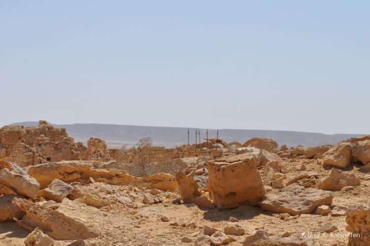 Incense Route - Desert Cities in the Negev