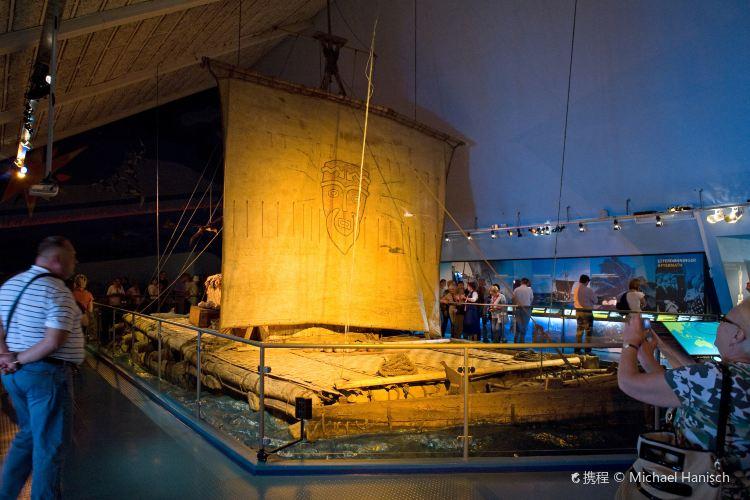 Kon-Tiki Museum1