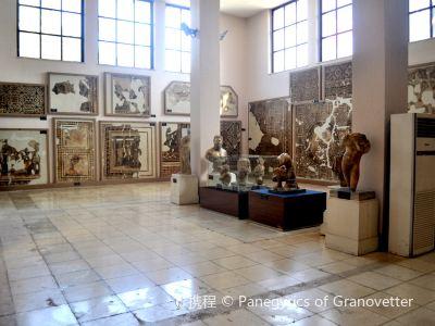 Hatay Archaeological Museum