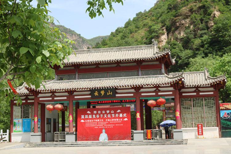 Yumeng Mountain Resort2