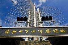 """中国""""天下第一""""美誉目的地榜单(十四)"""