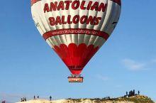 去了这个热气球的行程,你一定不会后悔  我去,这个土耳其的时候第一个想去的就是热气球,本来我也没抱多