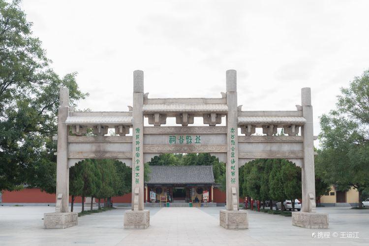 Memorial Temple of Jiang Taigong1