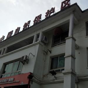 绥阳游记图文-天台山,俯瞰绥阳县城——贵州12日之遵义(11)