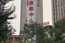 第一次来宁夏,我应该暂住在哪个商圈...