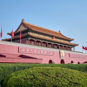 北京游记图文-北京—皇城脚下的闲逛之旅~