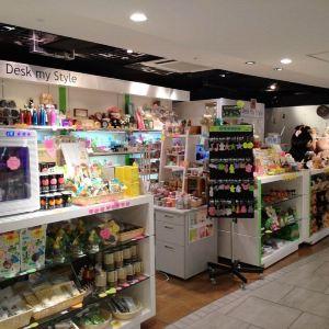 高岛屋(大阪店)旅游景点攻略图