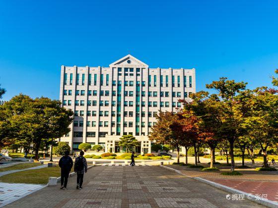 부경대학교 대연캠퍼스