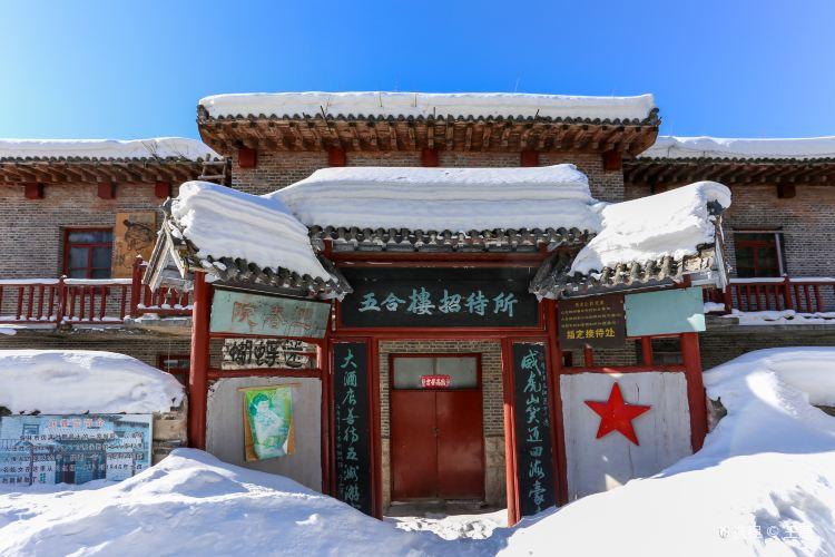 Weihushan City3