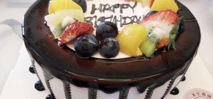 鮮花蛋糕1