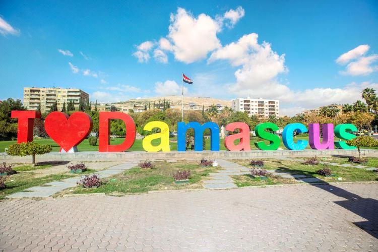 I Love Damascus Monument